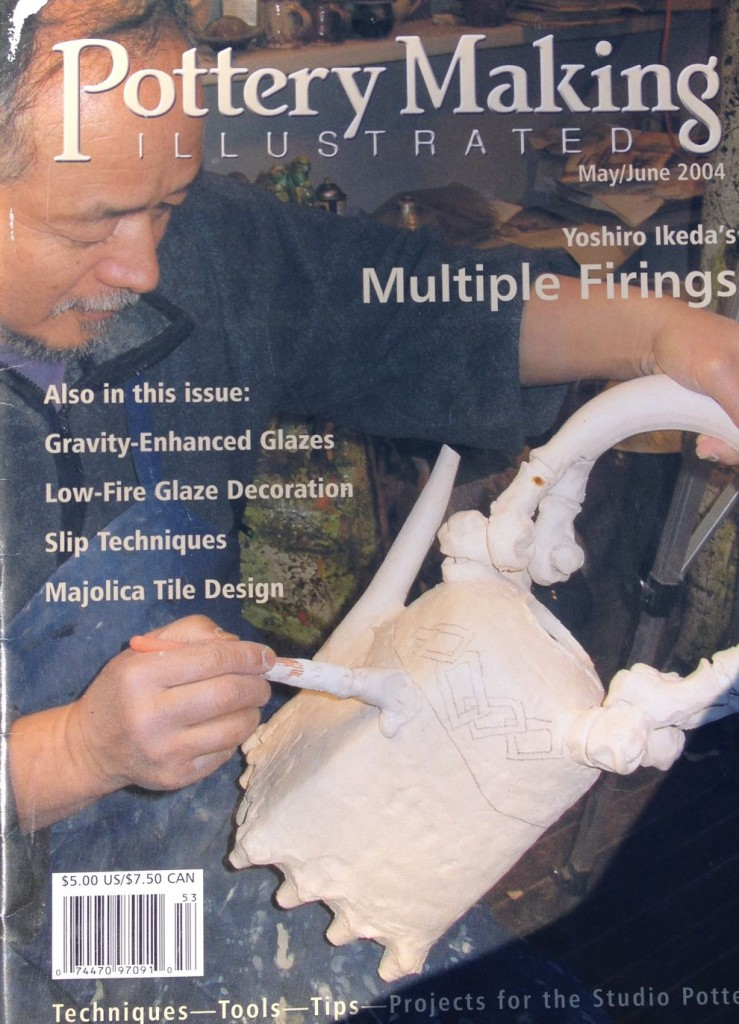 kari_magazine01